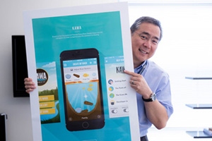 Iwama with Poster about Kawa App