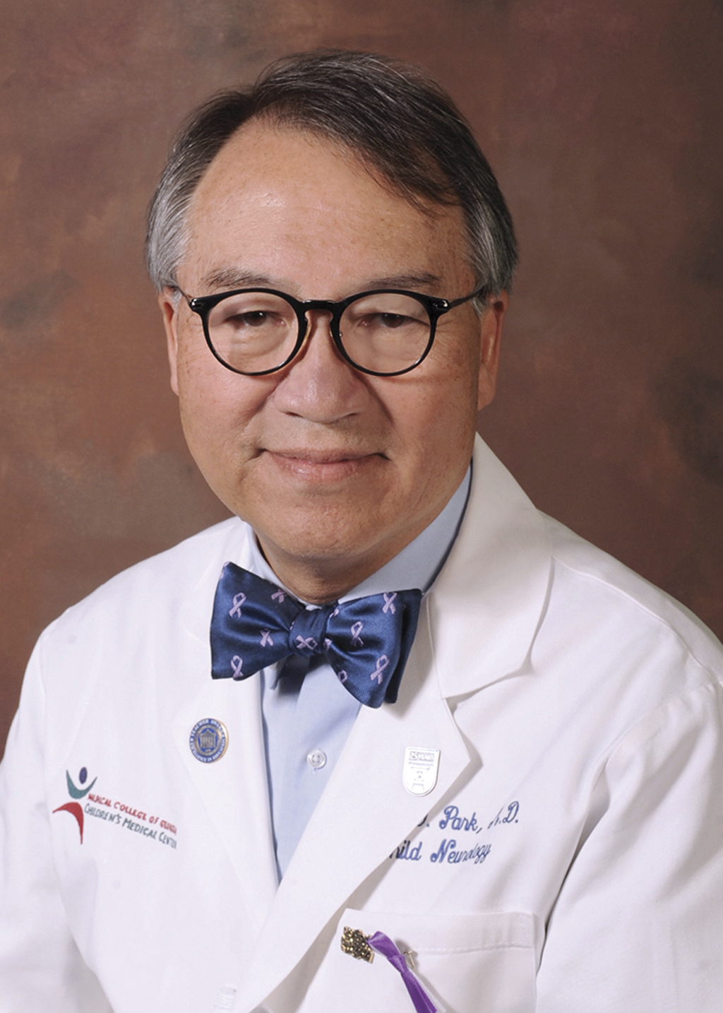 photo of Yong D. Park, MD