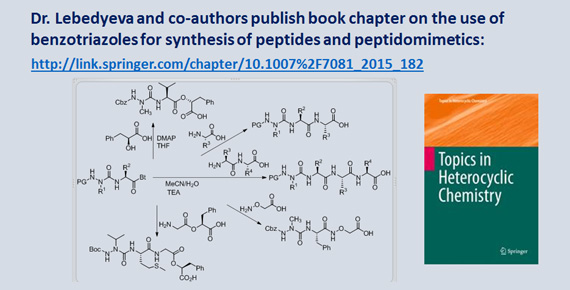 Dr. Lebedyeva and co-authors publish book chapter on the use of benzotriazoles for synthesis of peptides and peptidomimetics